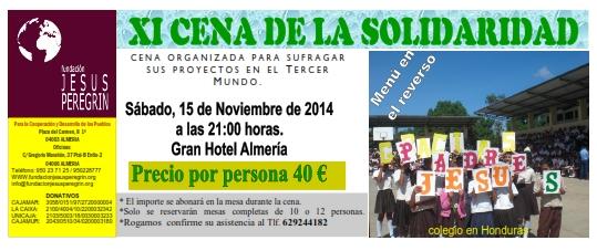 invitacioncenasolidaridad2014_001