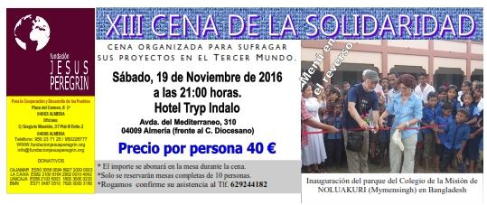 invitacioncenasolidaridad2016_001